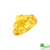 幸運草金飾 亮麗人生黃金戒指
