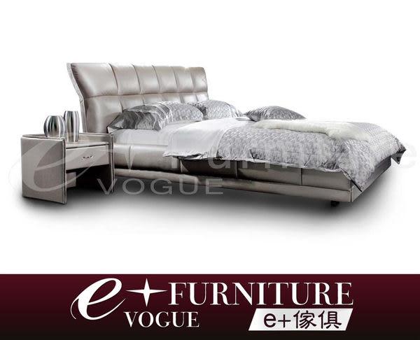 『 e+傢俱 』BB49 史都華 Stewart 微風河岸 現代舒活方格床架 顏色尺寸可訂製 半牛皮 6尺床架