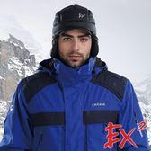 EX2 羽絨保暖帽『黑』368029 針織帽.造型帽.毛帽.帽子.禦寒.防寒.保暖.戶外.露營.旅遊