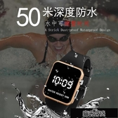 手錶兒童電子手錶防水LED韓版學生青少年時尚潮流方形簡約運動男女孩 雙十一全館免運