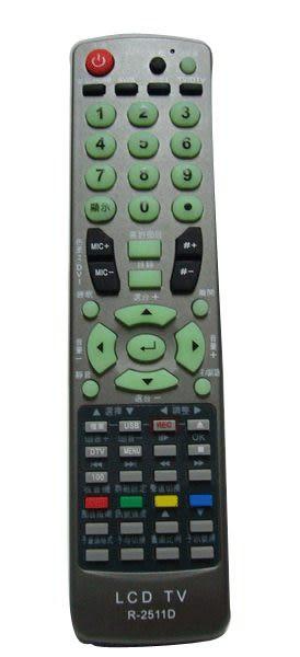 適用於 禾聯 / 聯碩液晶電視遙控器 【R-2511D】**免運費**