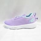 New Balance 中童鞋 兒童 慢跑鞋 寬楦 運動鞋 YARCVLC 紫【iSport愛運動】