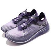 Nike Zoom Fly SP x UNDERCOVER GYAKUSOU 紫 灰 慢跑鞋 限量聯名 運動鞋 男鞋【PUMP306】 AR4349-500