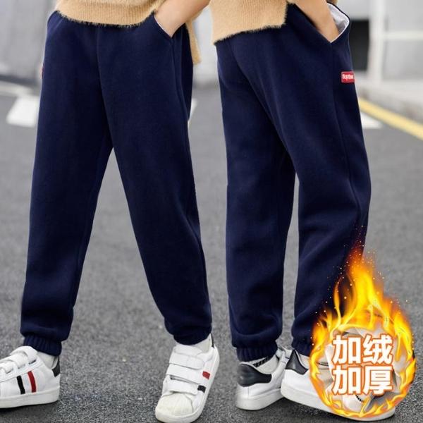 長褲童裝男童加絨褲子新款冬裝中大兒童加厚運動長褲男孩保暖棉褲新年禮物