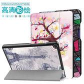 ASUS Zenpad Z8S 8.0 平板電腦保護套 華碩 ZT582KL 超薄皮套 防摔外殼 彩繪卡斯特 三折 支架│麥麥3C