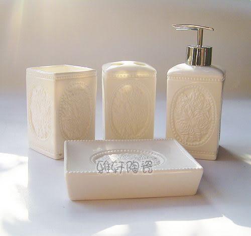 歐式 後現代風格 立體浮雕 骨瓷衛浴四件套 方形款