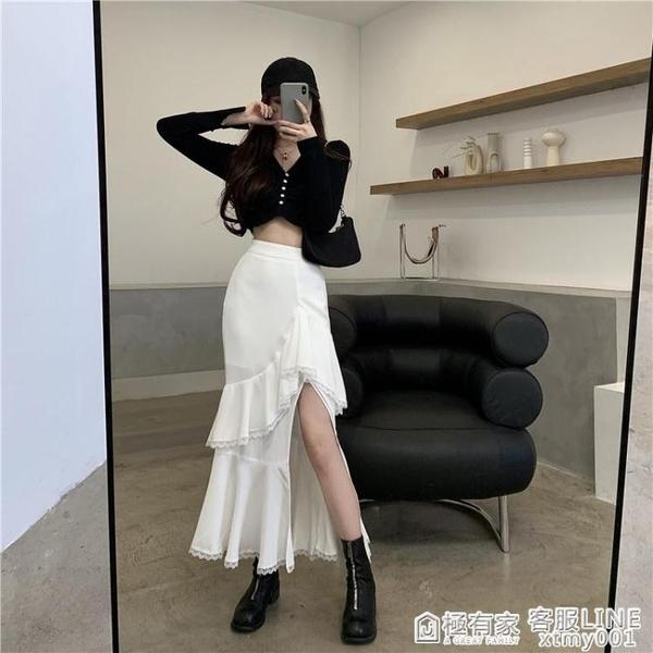 窄裙 不規則白色半身裙女高腰開叉包臀a字中長裙新款氣質裙子 極有家