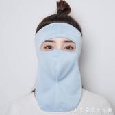 夏季防曬口罩口造女薄款透氣防紫外線騎車蒙面罩全臉遮陽夏天護頸 创意家居生活館