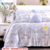 ✰吸濕排汗法式柔滑天絲✰ 單人 薄床包單人兩用被(加高35CM) MIT台灣製作《加州花園》