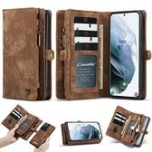 三星S21 / S21 Plus / S21 Ultra 商務可分離皮套殼 翻蓋磁扣錢包帶卡槽套