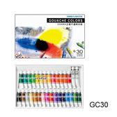 [奇奇文具]【王樣 水彩】GC30 不透明水彩 30色