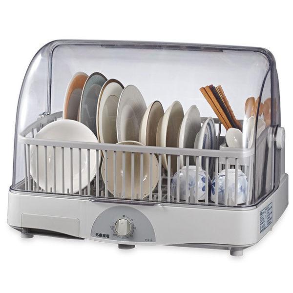 【名象】溫風循環式烘碗機(適用八人份) TT-958