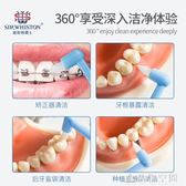 單束正畸牙刷矯正牙齒專用軟毛成人兒童戴牙套牙縫刷小頭智齒便攜 造物空間