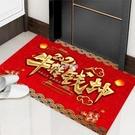 快速出貨牛年紅色喜慶進門地墊門口入戶門家用地毯玄關臥室床邊衛生間 YYS