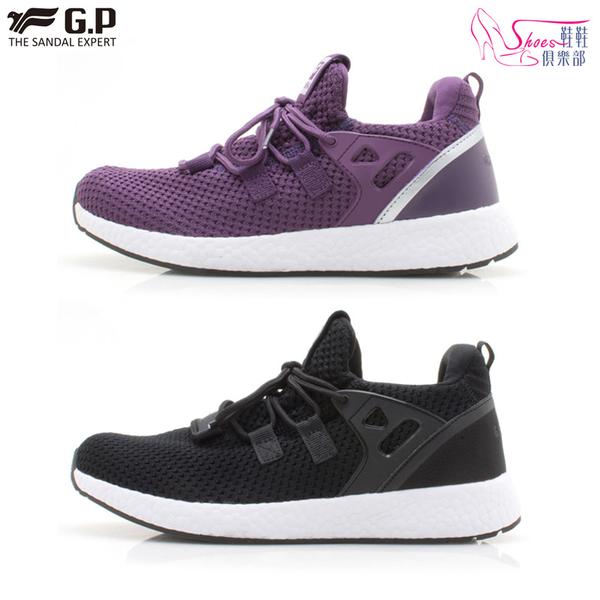 G.P運動鞋.G.P 情侶女款 軟織布運動休閒鞋.黑/紫【鞋鞋俱樂部】【255-P5882W】
