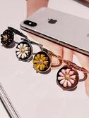 手機指環扣支架女蘋果oppo華為vivo殼支撐扣環懶人  瑪麗蘇DF