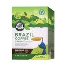 伯朗精品濾掛咖啡巴西喜拉朵10G x10...