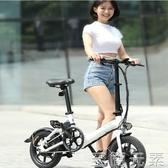 電動車-FIIDO電動自行車摺疊鋰電16寸迷你成人代步電瓶車變速電助力單車WD 至簡元素