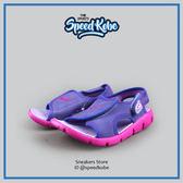 NIKE 童鞋 SUNRAY ADJUST 4 (GS/PS)  童鞋 紫粉 涼鞋 小朋友 中童 386520-504【Speedkobe】