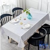 餐桌布防水防油桌布家用塑料臺布北歐正方形pvc【英賽德3C數碼館】