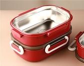 便當盒 飯盒上班族多層保溫飯盒便攜餐盒304不銹鋼分隔型便當盒微波爐