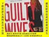 全新書博民逛書店{!}Guilty Wives9780316187664Y205213 本社 編 Hachette ISBN