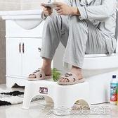 馬桶腳凳-馬桶墊腳凳兒童塑料腳踩凳加厚蹲便凳衛生間防滑凳子大宅女韓國館YJT