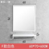 浴室鏡子貼墻免打孔洗手間掛墻玻璃化妝衛生間廁所壁掛衛浴鏡自粘CY『小淇嚴選』