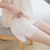內搭褲蕾絲安全褲防走光女夏薄款冰絲不卷邊可內外穿寬鬆保險褲打底短褲  韓語空間