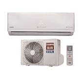 聲寶 SAMPO 聲寶4-6坪冷暖變頻分離式冷氣 AM-PC36DC1 / AU-PC36DC1