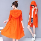 防曬衣服女士中長開衫2021年新薄款夏季防紫外線透氣外套韓版洋氣「時尚彩紅屋」