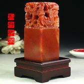 篆刻印章壽山石頭料書法藏書畫閒章姓名玉璽訂製作五龍手工包刻字  朵拉朵衣櫥