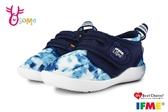 IFME Light超輕量日本機能鞋 小童 軟綿雲朵 學步 寶寶運動鞋 O7678#藍色◆OSOME奧森鞋業