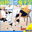 百搭無障礙空間,坐臥躺多種模式 手腳無段式阻力,五段式高低調整 男女老少都適用,快速收納免插電