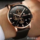正品男士手錶男錶真皮帶防水商務腕錶學生超薄時尚潮流運動石英錶 新北購物城