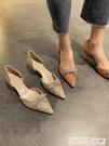 低跟鞋尖頭少女高跟鞋女細跟2021年夏天百搭水鉆蝴蝶結網紅淺口低跟單鞋  迷你屋 618狂歡