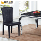 ASSARI-衛威恩皮餐椅(寬43x深43x高98cm)