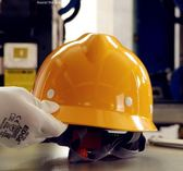 玻璃鋼安全帽 工地 建筑施工安全帽工程 玻璃鋼頭盔印LOGO 挪威森林