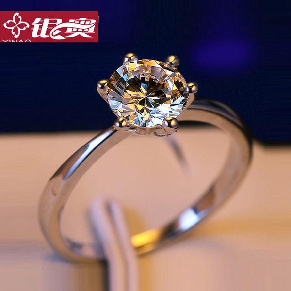 925純銀1克拉鑽戒仿真鑽石戒指女結婚求婚情侶對戒男婚戒網紅 韓語空間