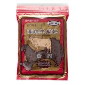 【金門高坑】原味牛肉乾  180g