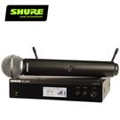 SHURE BLX24R / SM58 無線人聲系統-原廠公司貨