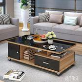茶幾簡約現代鋼化玻璃客廳小戶型創意桌子CC3783『美好時光』