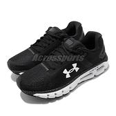 Under Armour UA 慢跑鞋 UA HOVR Infinite 2 黑 白 男鞋 運動鞋 【ACS】 3022587001
