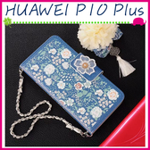 HUAWEI P10 Plus 5.5吋 淑女風皮套 茉莉花保護殼 側翻手機殼 可插卡保護套 小花磁扣手機套 吊飾孔