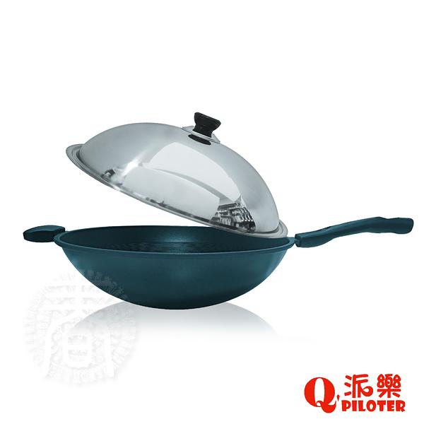 派樂 鈦合金冷泉不沾鍋/單柄炒鍋 (36cm含鍋蓋) 耐刮 可用鐵鏟 SGS無毒測試 不沾黏 無鉚釘好清洗