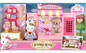 1-2月特價 Konggl Rabbit 兔寶家族 兔寶寶家族 可愛雜貨店 TOYeGO 玩具e哥