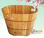 實木洗澡桶 沐浴桶木桶浴桶成人泡澡木桶兒童洗澡盆實木熏蒸洗澡桶加蓋 1色T
