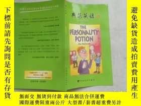二手書博民逛書店典範英語9罕見性格魔水Y363821 [英]Roderick Hunt 著 中國青年出版社 ISBN:978