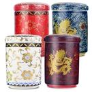 【堯峰陶瓷】中國風 茶葉罐 單入| 收納 儲物罐 花茶罐 中藥罐 糖果罐 多用途 擺飾 裝飾 收納