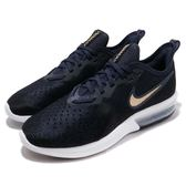 NIKE Wmns Air Max Sequent 4 深藍 黑 金 女 AO4486-003 ☆SP☆
